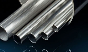 Inconel Tube Suppliers in India
