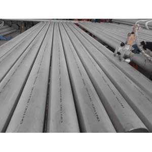 Bevelled Stainless Steel Pipe, SCH 10S, 6M Suppliers India