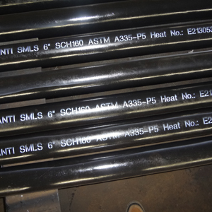 Alloy Steel Seamless Pipe, ASTM A335 P5, PE Suppliers India