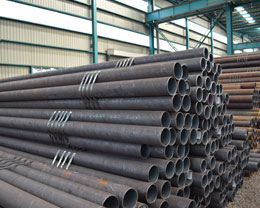 CS DIN 2391-2 Grade st 37 Hollow Pipe