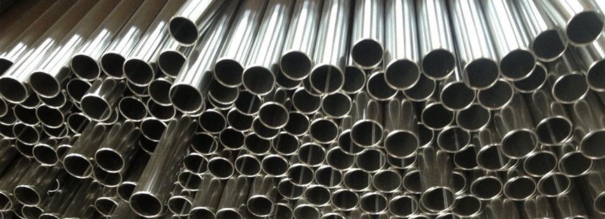 Stainless Steel Round Tubes Suppliers,Stainless Steel Seamless Round Tubing Suppliers in Mumbai, India