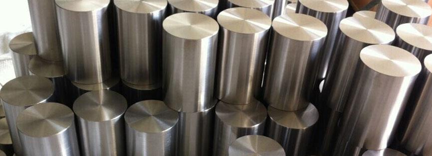 Titanium Round Bar Suppliers India|Titanium Flat Bar|Titanium Rod