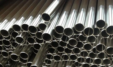 ASTM A213 TP304 Steel Pipe, SCH 10S, PE Suppliers