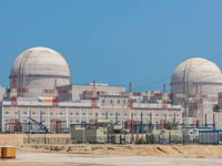 Barakah Nuclear Power Plant, UAE